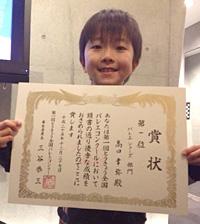 第一回東京バレエコンクール