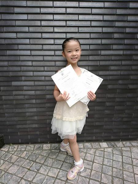 先日行われたワークショップにて、小学生の生徒たちが奨励賞を頂きました。
