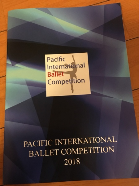 4/2 PACIFIC INTERNATIONAL BALLET CONPETITION2018